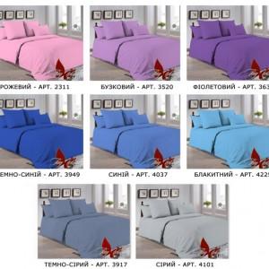 Однотонное постельное белье, обновлении коллекции ТМ TAG-Текстиль