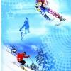 Велюро-махровое пляжное полотенце Slalom (ТМ Сool)