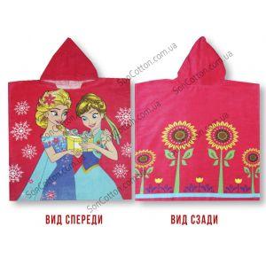 Elsa and Anna 70*140. Полотенце-пончо детское с капюшоном