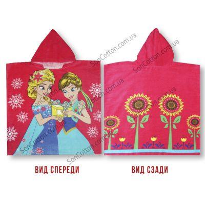 Полотенце-пончо Elsa and Anna 70*140, детское, с капюшоном