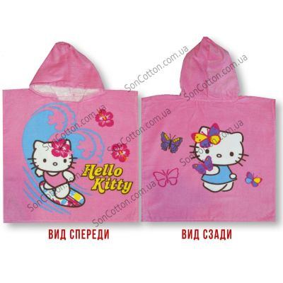 Рушник-пончо Hello Kitty Surfing 60*120, дитячий з капюшоном