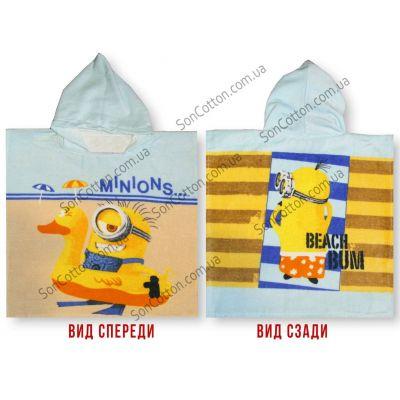 Полотенце-пончо Minnions beach bum 60*120, детское, с капюшоном