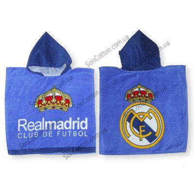 Полотенце-пончо Real Madrid. ТМ Golden Daisy
