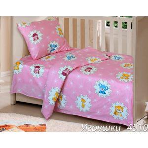 Іграшки. Дитячий КПБ в ліжечко. ТМ Блакит, Білорусь