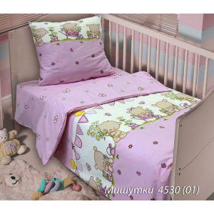 Мишутки. Детский КПБ в кроватку (ТМ Блакіт - Беларусь)