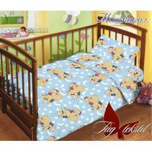 Мишки голуб.. Детский КПБ в кроватку