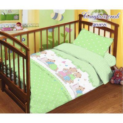 Комплект детского постельного белья Сладких снов зелен.