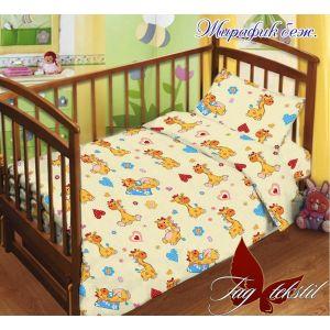 Жирафик бежевый. Детский КПБ в кроватку