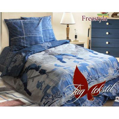 Комплект детского постельного белья Freestyle