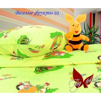 Комплект детского постельного белья Веселые фрукты