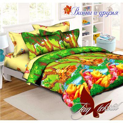 Комплект детского постельного белья Винни Пух и друзья