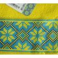 Полотенце Оберег желтый, украинский стиль. ТМ Магия комфорта