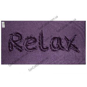 Релакс. Большое банное полотенце махровое 81*160 см