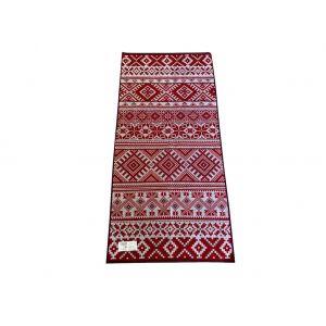 Вышиванка-Украина. Махровое полотенце банное 67*150 см