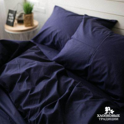 Комплект постельного белья арт. PF001. ТМ Хлопковые традиции