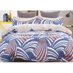 Комплект постельного белья Вилюта арт. 254 (сатин твил)