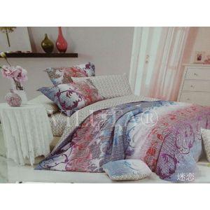 Комплект постельного белья Вилюта арт. 504 (сатин твил)