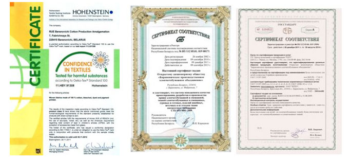 ТМ Блакит, сертификаты на продукцию
