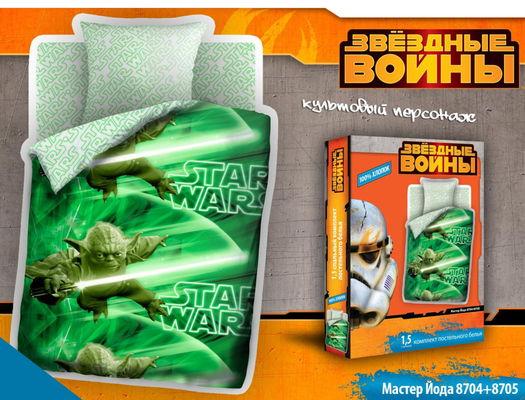 Комплект детского постельного белья Мастер Йода